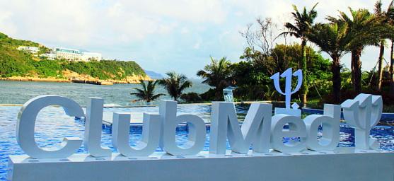 Un nouveau Club Med sur la Riviera chinoise