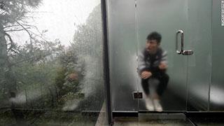 Chine: des toilettes transparentes au lac Shiyan