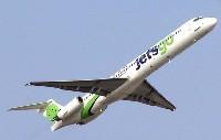 Jetsgo : des allers-simples à 20,05$ pour toutes les destinations, au départ de Toronto.
