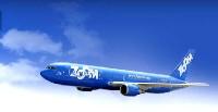 Zoom airlines reliera Winnipeg à Londres Gatwick.