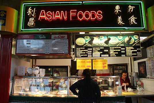 Richmond possède un nombre record de restaurants, de tous les coins d'Asie