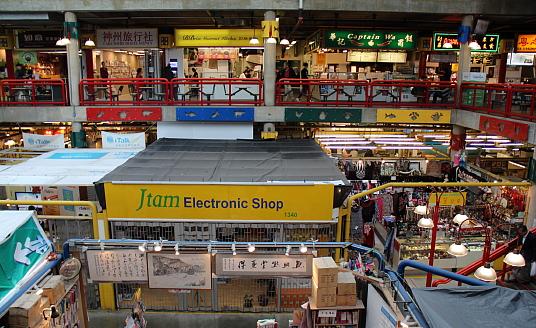 Richmond possède plusieurs centres commerciaux asiatiques