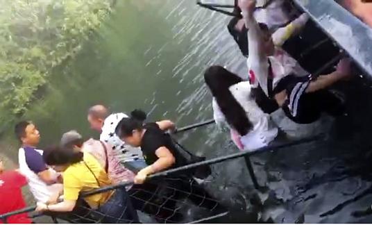Une tentative d'ego portrait détruit un pont en Chine