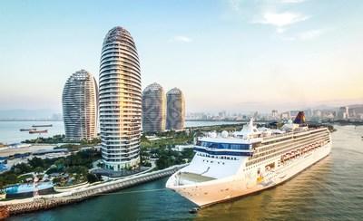 Chine : Sanya inaugure une nouvelle ère du tourisme avec plus de découvertes, plus d'expériences et plus de possibilités