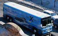 Croisières: Le Groupe Atrium dévoile un outil de vente très original unique et ...motorisé
