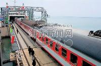 Chine: nouveau service ferroviaire entre Canton (Guangzhou) et  l'ïle d'Hainan