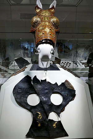 Pièce d'armure chevaline -Vidalonda