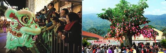 Nouvel an chinois : des célébrations particulièrement animées à Hong Kong
