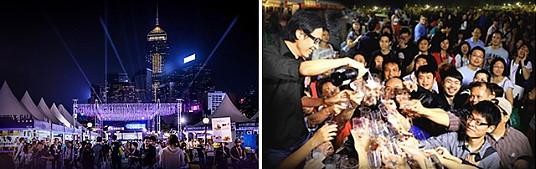 Le festival de la gastronomie  & du vin de Hong Kong célèbre son 10 ème anniversaire