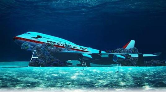 Un Boeing 747 sous-marin à Bahrein