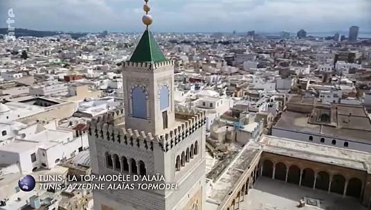 Tunis (Capture d'écran ARTE)