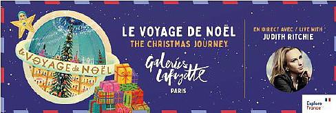Vivez le Voyage de Noël des Galeries Lafayette (erratum)